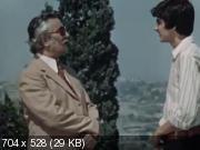 Если мы вместе (1975) VHSRip