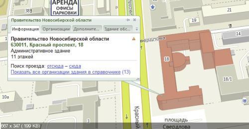 http://i63.fastpic.ru/thumb/2015/0302/cd/60a3179653182a91336c8dfc0c0478cd.jpeg
