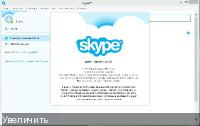 Skype 7.2.0.103 Final RePack (& Portable) by KpoJIuK