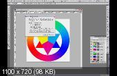 Среда знаний. Web-дизайн. Основы Photoshop (2014) PCRec
