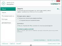 Kaspersky Anti-Virus 2015 15.0.1.415 (Technical Release) [Ru]