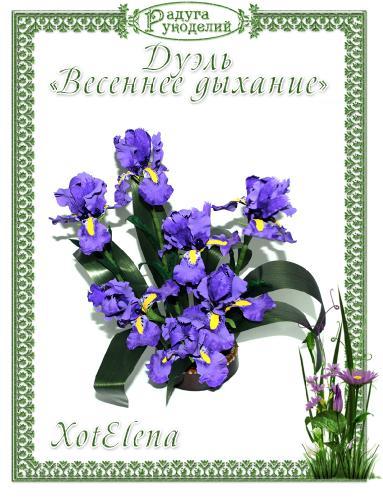 http://i63.fastpic.ru/thumb/2015/0307/91/58a375095e625510ac682be861e57c91.jpeg