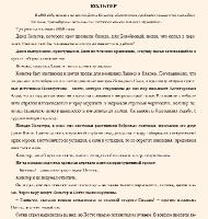 http://i63.fastpic.ru/thumb/2015/0308/75/f65a81b99f39e498b5d0571ee3e1b375.jpeg