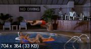 Околдованный (1993) DVDRip