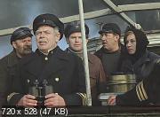 "Назовите ураган ""Марией"" (1970) VHSRip"