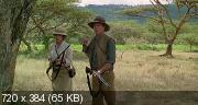 Из Африки (1985) BDRip
