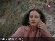 Барни (1976) SATRip