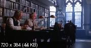 Вердикт (1982) BDRip