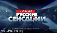 http://i63.fastpic.ru/thumb/2015/0314/55/f83248f2c78d07fcc662f49a03f5d555.jpeg