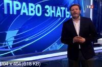 http://i63.fastpic.ru/thumb/2015/0314/9f/af54edb3f4bb5d93c10bc52fa24fe79f.jpeg