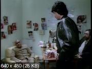 Прощание (1988) DVDRip