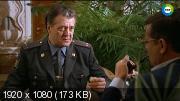 Опасная комбинация (2008) HDTV (1080i)