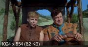 Флинстоуны (1994) BDRip (AVC)