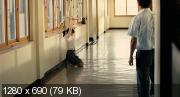 Хан Гонг-Чжу (2013) BDRip (720p)